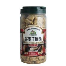 台湾有机厨房-谷麦千层酥-扁桃仁口味500g