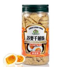 台湾有机厨房-谷麦千层酥-咸蛋黄味
