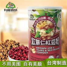 台湾有机厨房红薏仁红豆粉500g