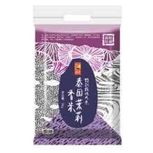 悠采特别栽培泰国茉莉香米5kg