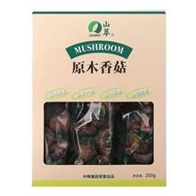 山萃原木香菇200g(盒装)