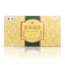 中茶玄米绿茶25g