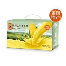 悠采鲜榨玉米汁250ml*12盒礼盒装
