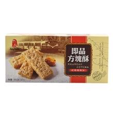 台湾即品方块酥(核桃)150g