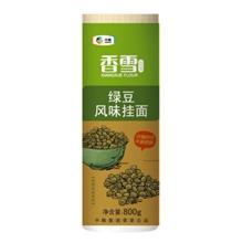 香雪U谷绿豆风味挂面800g