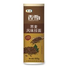 香雪谷U荞麦风味挂面800g