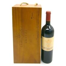 长城桑干酒庄特别珍藏黑比诺干红(2005)750ml