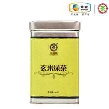 中茶玄米绿茶40g