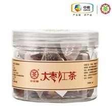 中茶大枣红茶21g