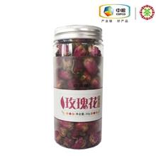 中茶玫瑰花50g