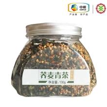 中茶荞麦青茶130g