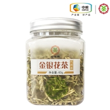 中茶金银花茶60g