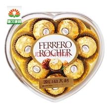 费列罗巧克力礼盒心型(8粒) 100g
