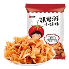 台湾张君雅小妹妹拉面条饼(番茄味)65g