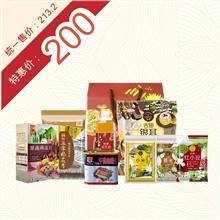 2018新春200元A套餐(家庭礼包)