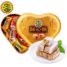 徐福记酥心糖心形礼盒200g