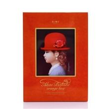 红帽子橙色什锦饼干礼盒208g