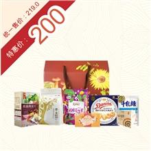2018新春200元C套餐(休闲礼包)
