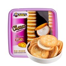 马来西亚茱蒂丝乳酪三明治饼干504g