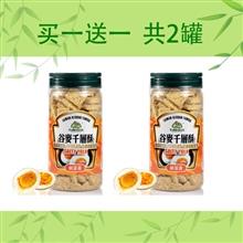 台湾有机厨房谷麦千层酥咸蛋黄味500g买一送一