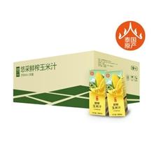 中粮悠采鲜榨玉米汁250ml(泰国进口)*36