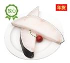 中粮凌鲜·大洋世家南极银鳕鱼 300g 袋装
