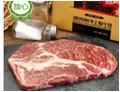中粮安至选M9级澳洲和牛上脑原切牛排 300g 盒装