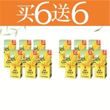 悠采鲜榨玉米汁250ml买六送六