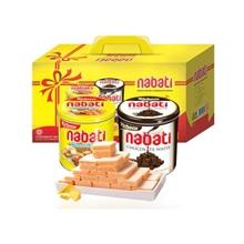 丽芝士节日双享礼盒装威化饼干700g(芝士奶酪味+巧克力味)
