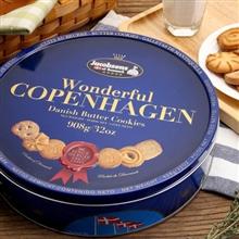 丹麦哥本哈根黄油曲奇饼干908g