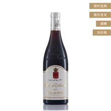 法国|南罗纳河谷 阿诺克斯隆河干红葡萄酒 瓶装750ml