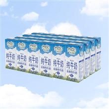 纽麦福全脂纯牛奶250ml(新西兰进口 盒)*24