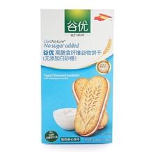 西班牙 谷优高膳食纤维谷物酸奶夹心饼干(无添加白砂糖)220g