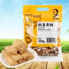 台湾老杨咸蛋黄饼干 260g